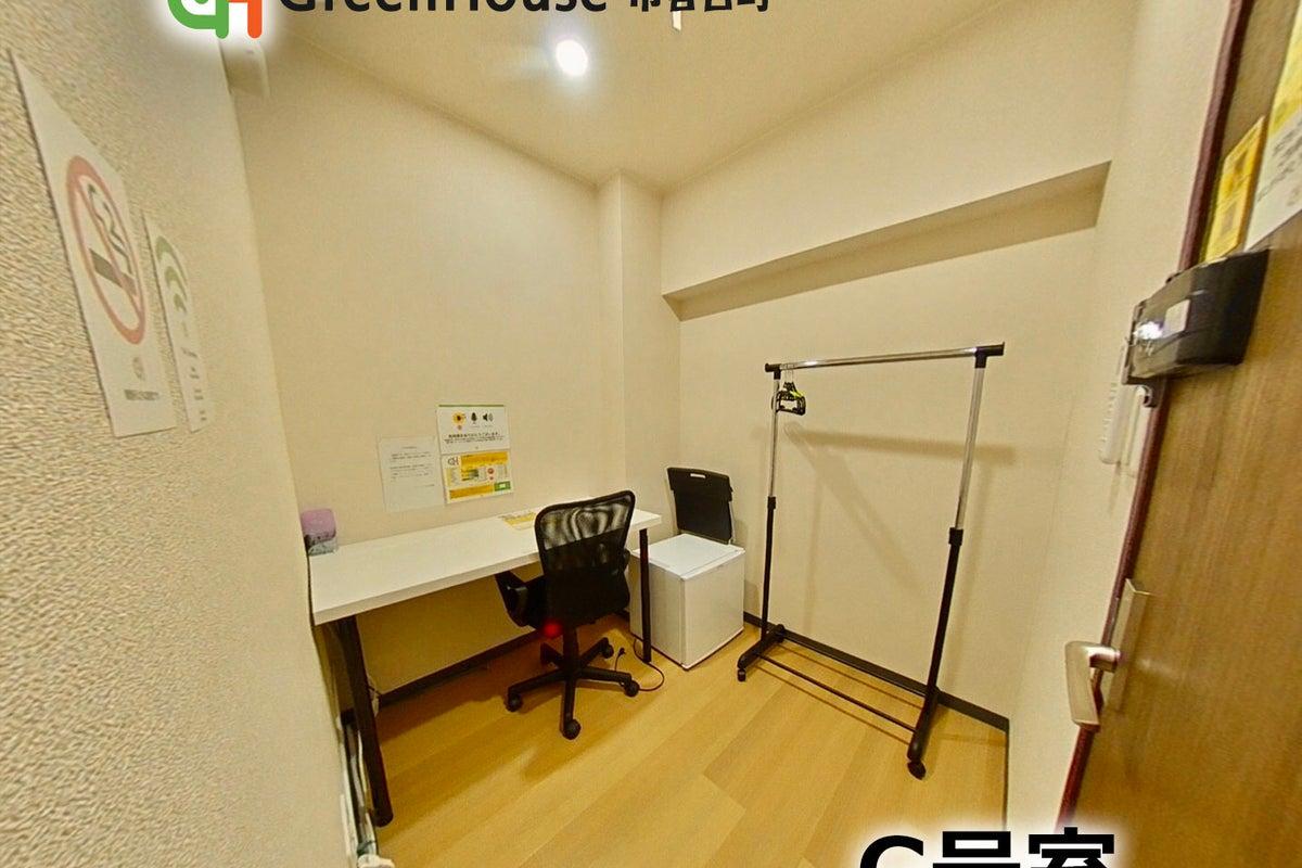 新宿市谷曙橋[G号室] 貸切個室 /8月新設!「3蜜」コロナ対策万全!高速インターネットリモートワーク最適! の写真