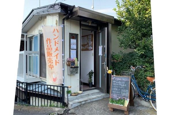 ネカフェ 所沢