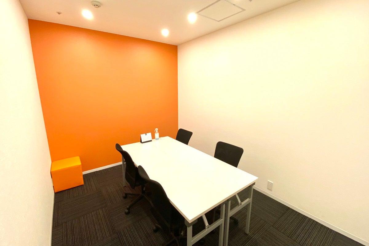 《仙台駅徒歩3分》低価格で完全個室のミーティングルーム!《個室オレンジ》 の写真
