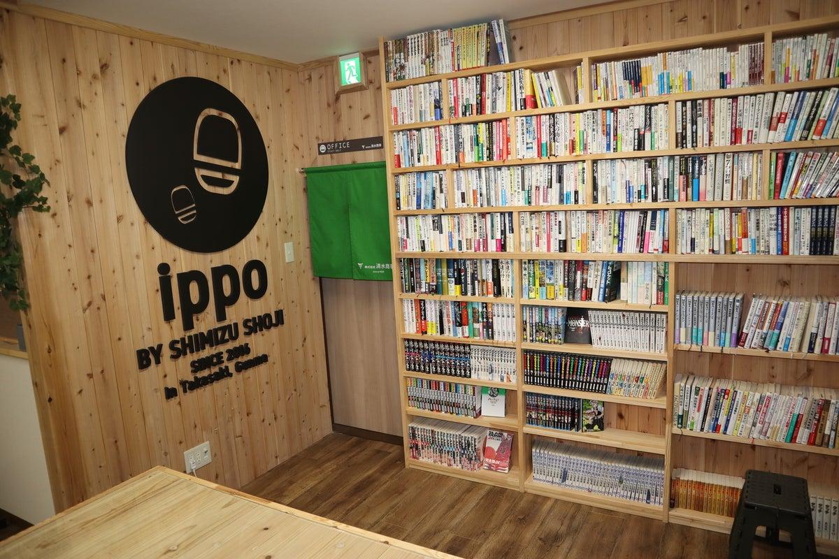 シェアオフィス ippo の写真