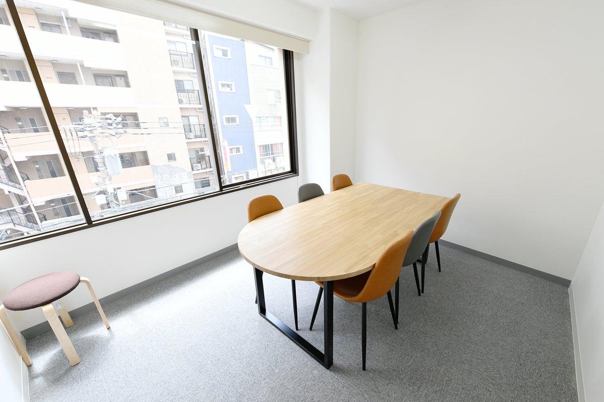 【三軒茶屋駅徒歩3分】Wi-Fi無料!綺麗なお部屋でミーティングやコワーキングスペースとしてご利用頂けます!当日予約可能です。 の写真