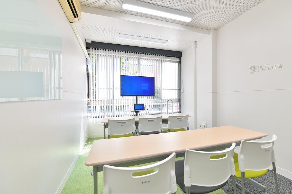 【浜松駅5分】貸会議室・街中・無料Wi-Fi 三密対策実施済 昭和な空間に、令和の新しい生活スタイル対応会議室 の写真