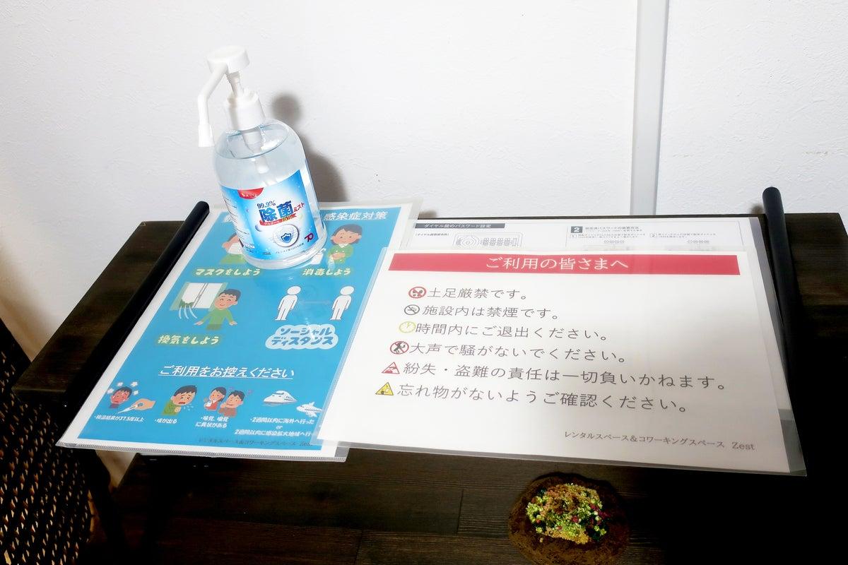 ☆zest room 1F☆小会議や小MTG、女子会、GAMEパーティー♪をゆったりソファー席で♫ の写真