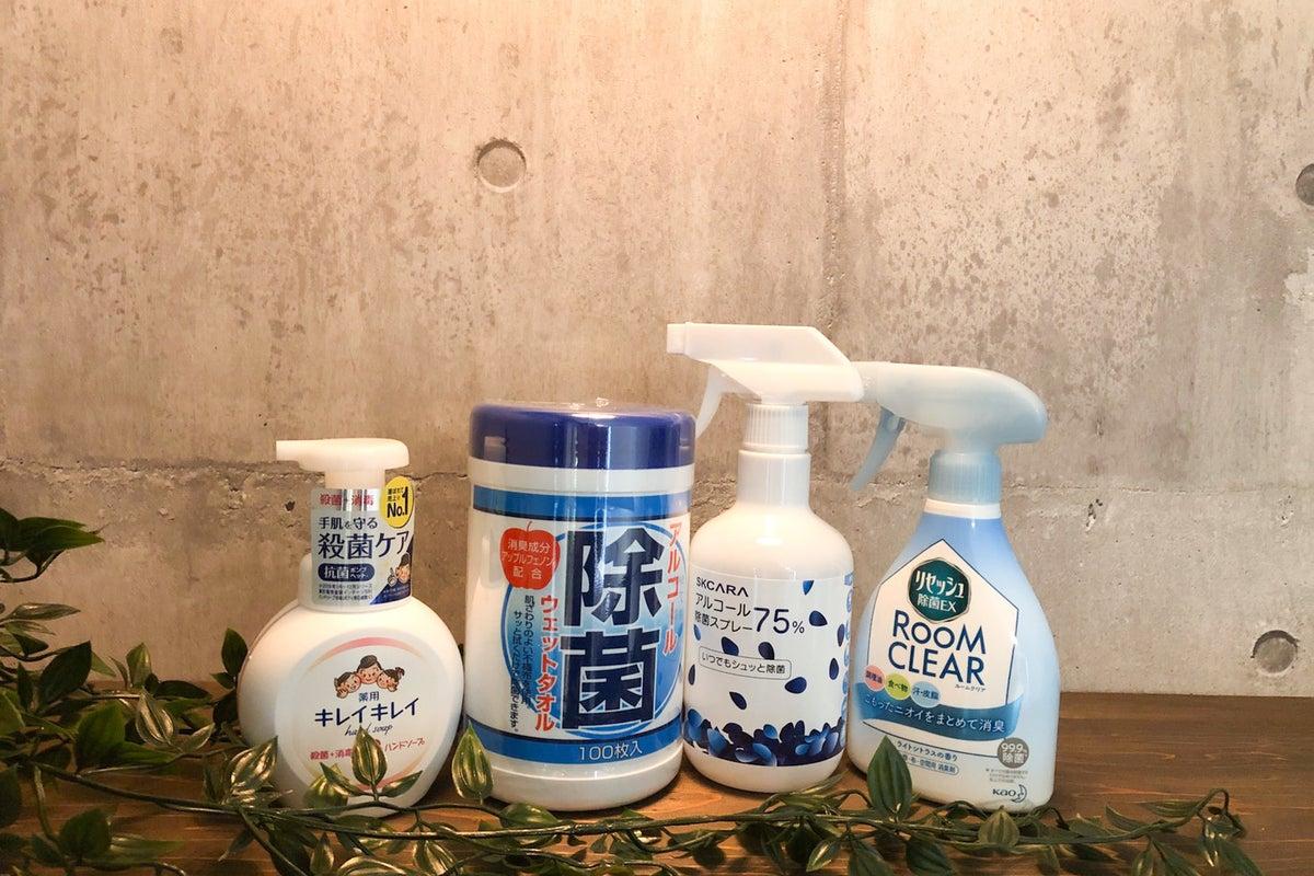 sonaroom✨高崎【車で5分】除菌清潔✨毎日清掃✨パーティ✨キッチン可✨ボードゲーム✨ の写真