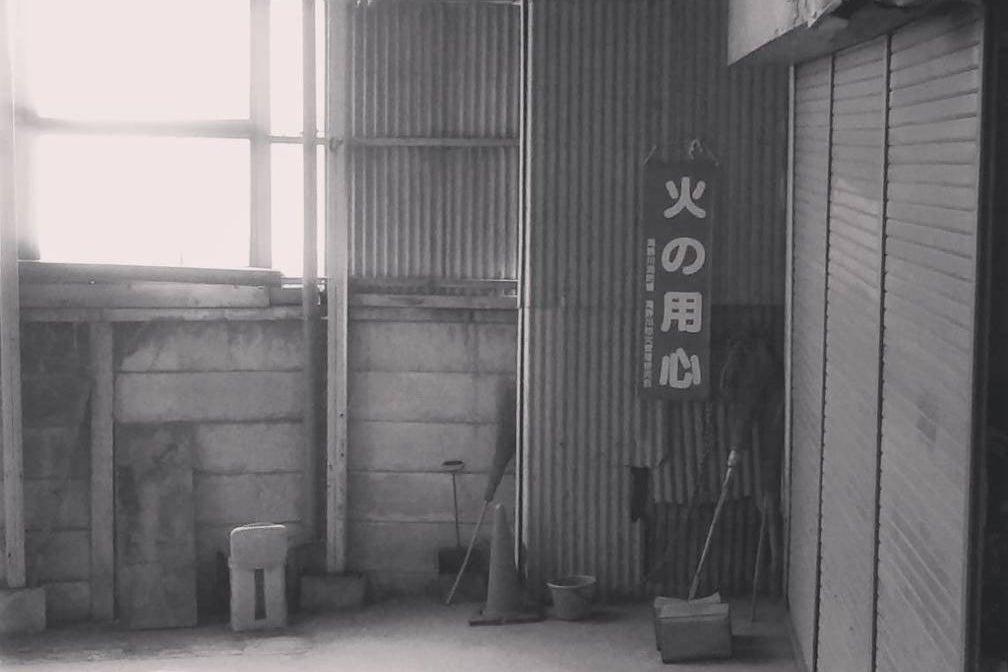 FC SPACE【スペースD】ロケ/コスプレ撮影/映画/ダンス/MV/鑑賞会/プロジェクター/アクセス👌駅近◎倉庫スペース の写真