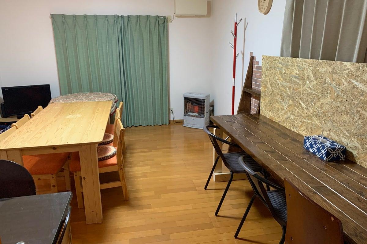 KARIRUNO撮影やイベント、オフ会・出張・スポーツ観戦での宿泊が便利 の写真