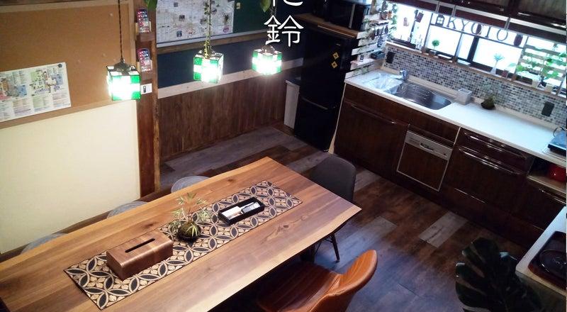 🎆京都駅3分の好立地!🎆お洒落カフェ風☕ダイニングが大人気の贅沢戸建て🏠✨ 巨大スクリーンで最新曲PVを流して最高に盛り上がる🎉