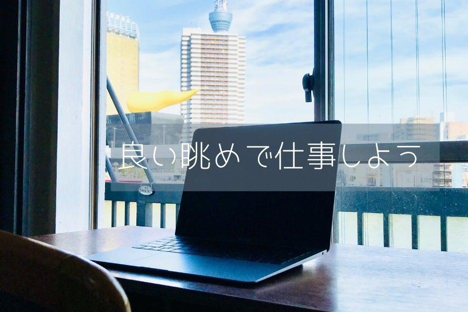 【完全個室】隅田川の眺めを見ながらテレワーク 浅草駅徒歩1分/ Wi-Fiあり 換気可(302) の写真