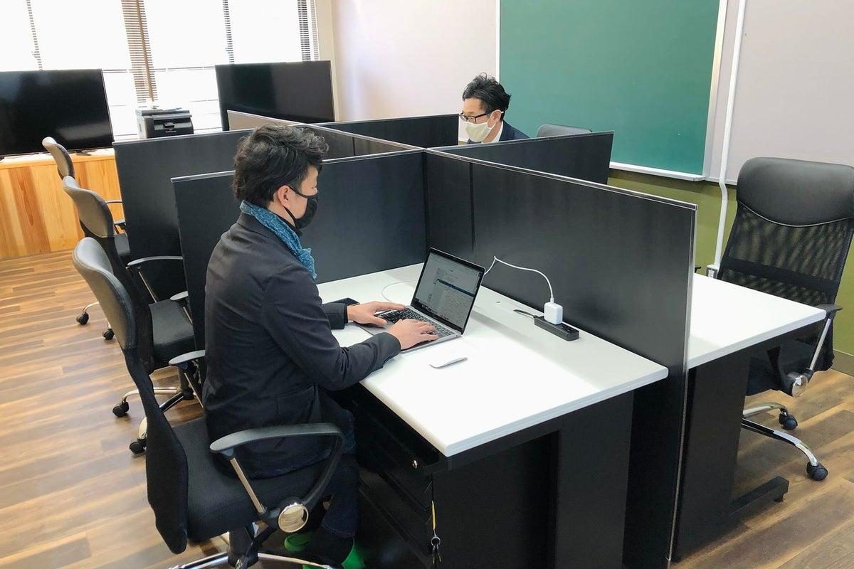 【京都府南丹市】Soi / Nishihonme 田舎のワークスペース・コワーキングに!WiFi完備。 の写真