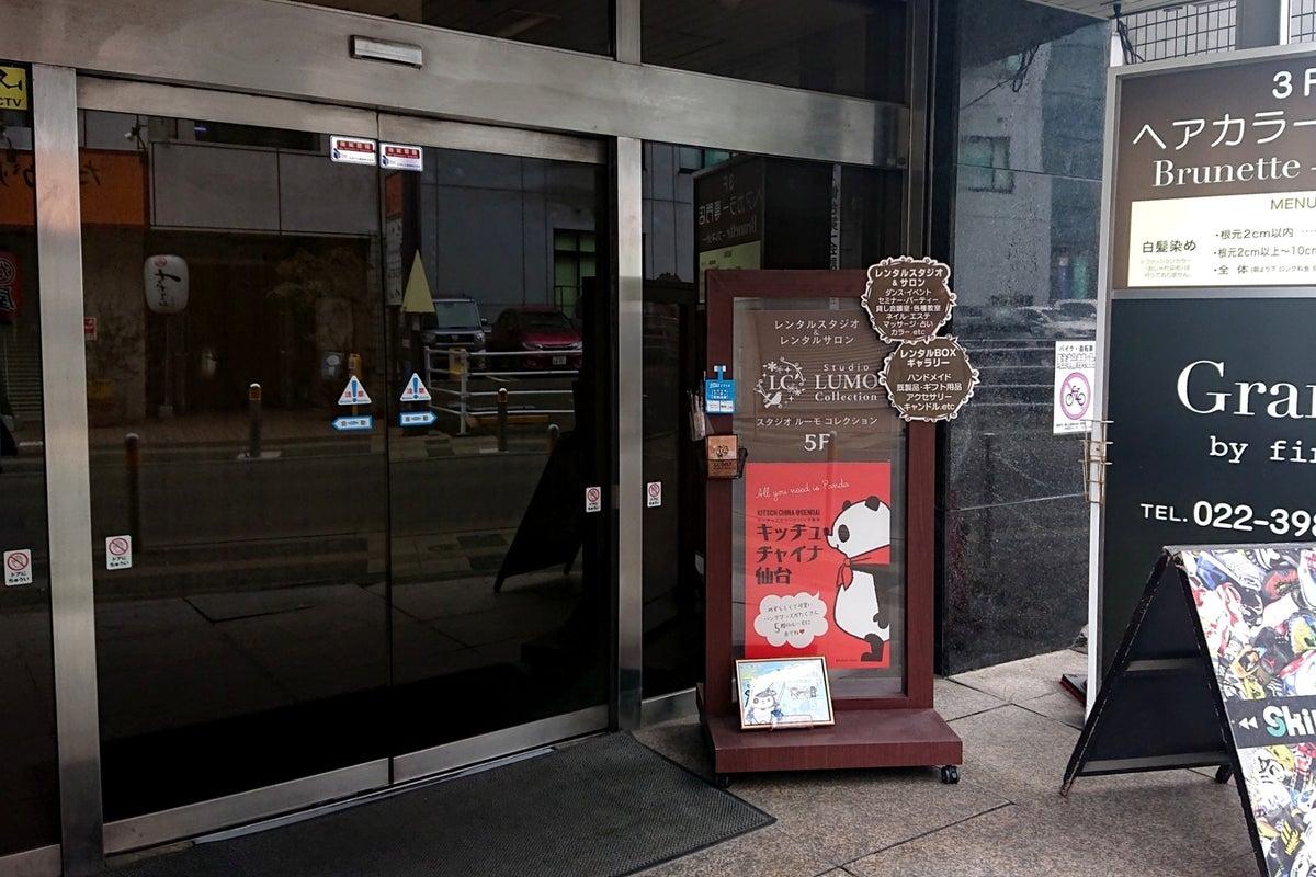【窓あり!スタッフ常駐】撮影や推し会・誕生会にも♪自然光が入るミラー付の白いレンタルサロン 駅近きれい毎回清掃 の写真