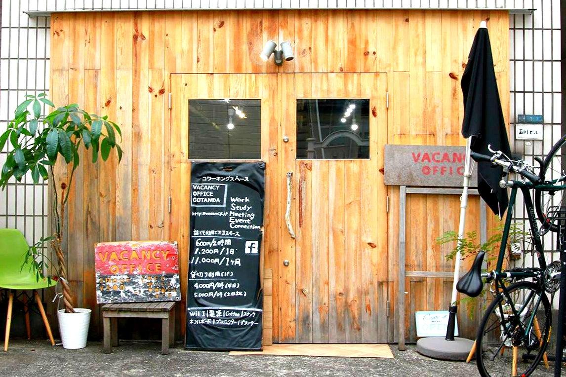 【五反田・大崎】飲食持ち込みOK!wifi・プロジェクター完備の隠れ家的スペース。会議はもちろんパーティー利用にも! の写真