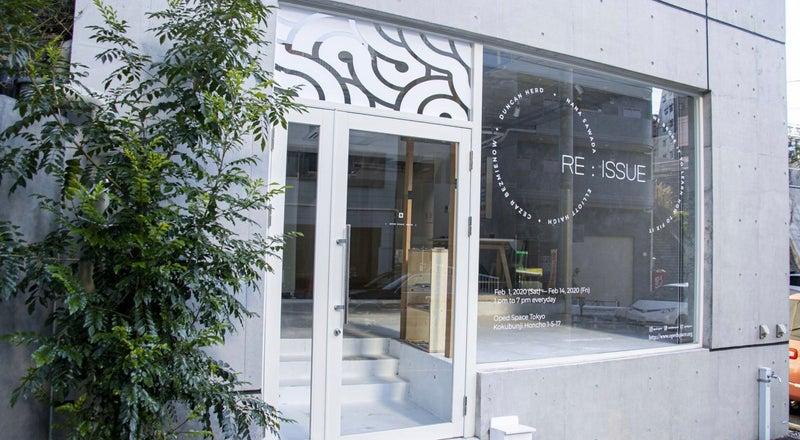 【国分寺駅5分】視認性よい白壁2階建てスペース · ギャラリー  · スタジオ · ポップアップストア