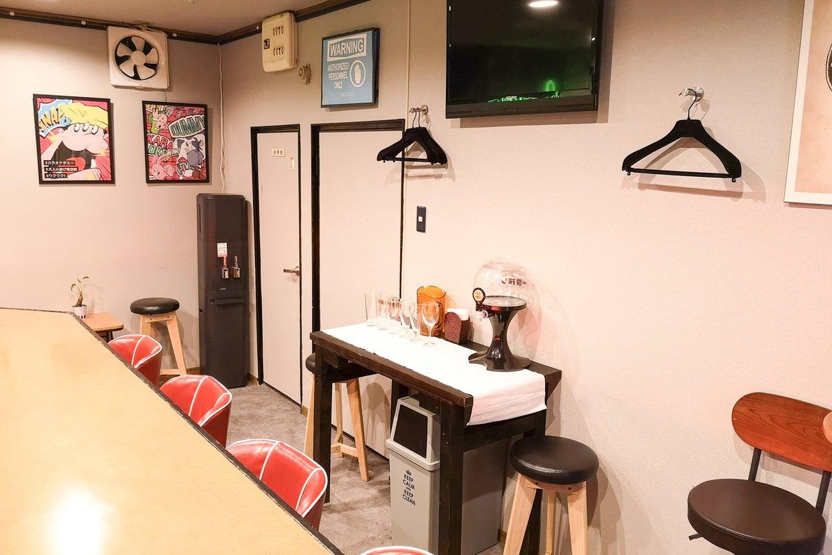 【元町駅1分】Switch🎮カラオケ🎤女子会🌹飲み会🍻ライブ配信・動画撮影・WEB会議に! の写真