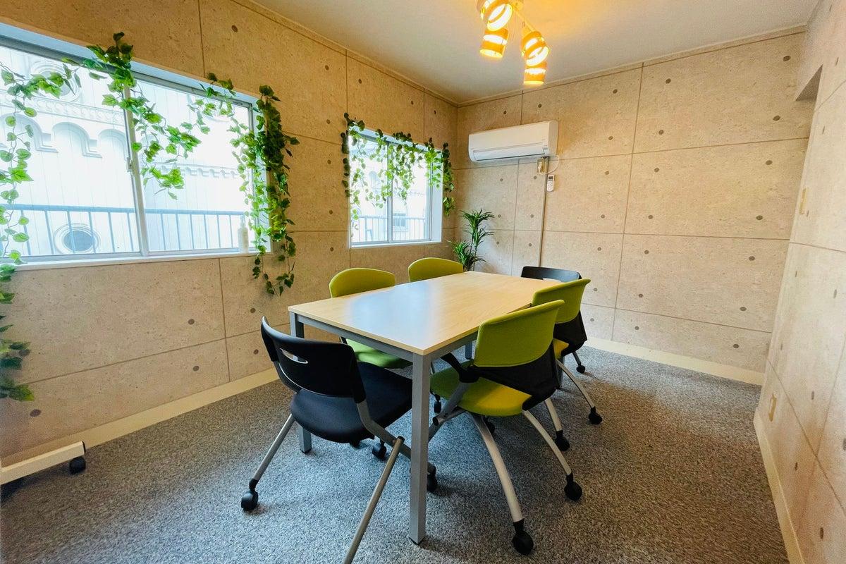 【完全個室】打合せ・会議室、パーティ、勉強会利用など♪wifi の写真