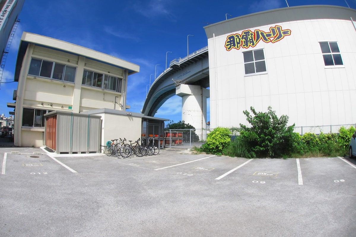 【那覇空港15分、高速船2分】離島へ出発前にプチ休憩!駐車場もキッチンもコワーキングスペースも利用も無料! の写真
