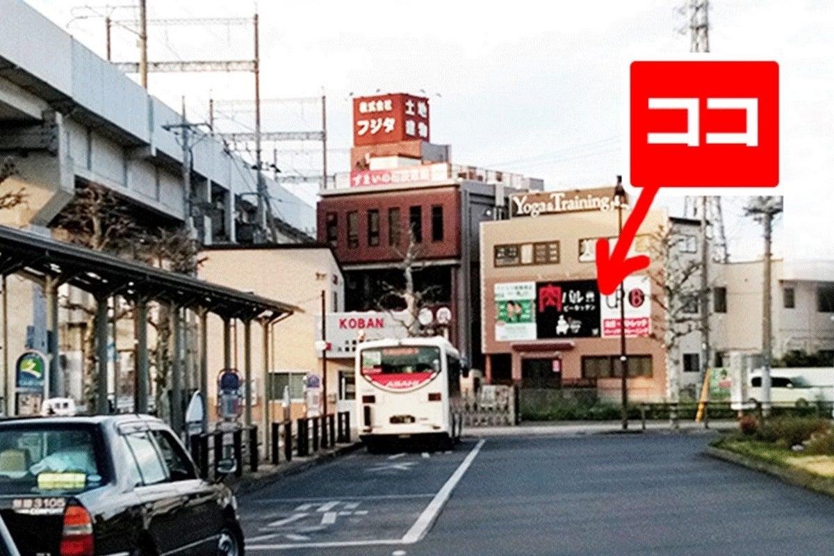久喜駅徒歩2分多目的スペース♪肉バル併設ケータリング可/ゴミ引取/除菌清掃/お洒落な室内 の写真