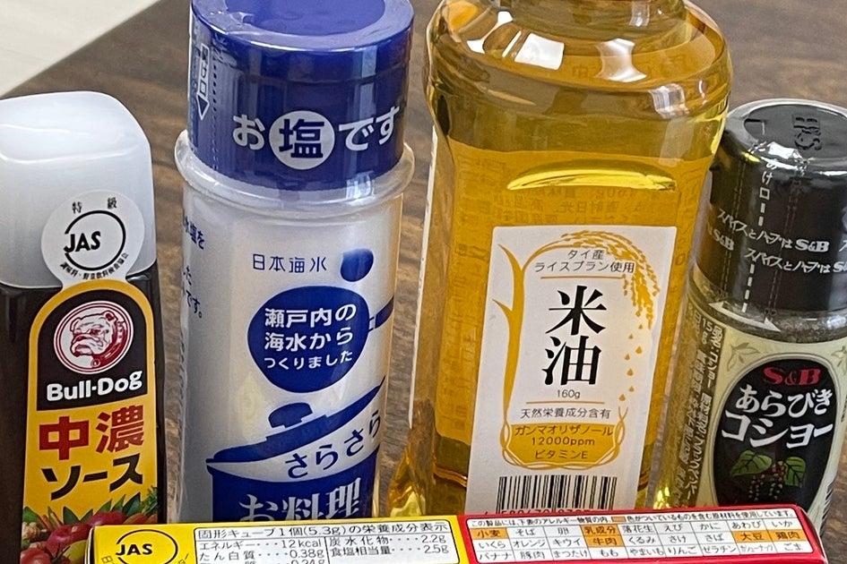 🌈Netflix HULU アマプラ見放題📱おうちデート💑毎日清掃除菌💦横浜駅西口徒歩🚶♂️5分|バルコニー付き の写真