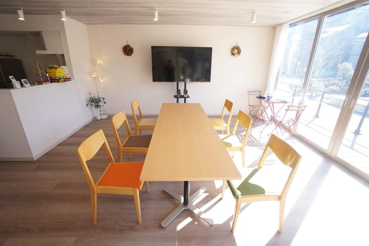 <朝霞ヘルシースタジオ>Wi-Fi/モニター/キッチンあり!会議/撮影/ヨガにも♪ の写真