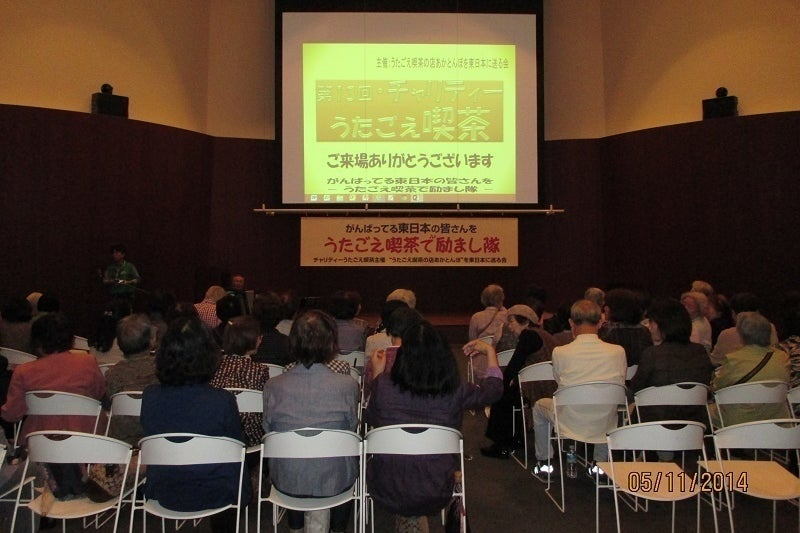 フェリシモホール/三宮・神戸駅から30分/講演会、セミナー、ヨガ、展示会、発表会、撮影/音響設備・スクリーン完備 の写真