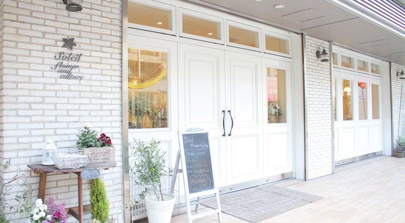 【大阪駅から10分】ヨーロッパ調の真っ白なクッキングスタジオ・広いアイランドキッチン&豊富な備品が人気!ソレイユ