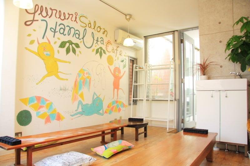 赤ちゃん連れにも◎ 女子会、ママ会、フォトスポットに!HanaUta cafe+Asahi Pain個室 の写真