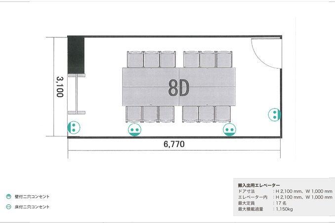 【大阪・難波】ホール8D/会議、研修会、荷物置き場などにご利用頂けます。 の写真