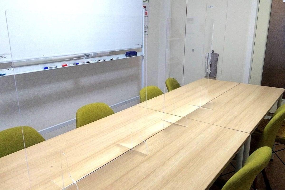 光回線⭐️除菌グッズ有り・リモート・テレワーク応援🈹NHKの撮影に使われた部屋⭐️WiFi/プロジェクタ/ウォシュレット有 の写真