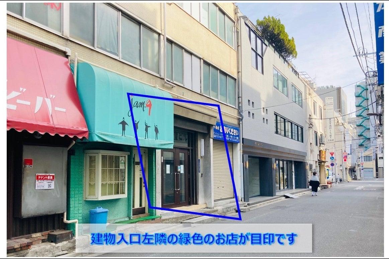 【NEW OPEN/神田 HB会議室】神田駅徒歩3分他★定期清掃・除菌を実施中★窓のある換気しやすい会議室です の写真