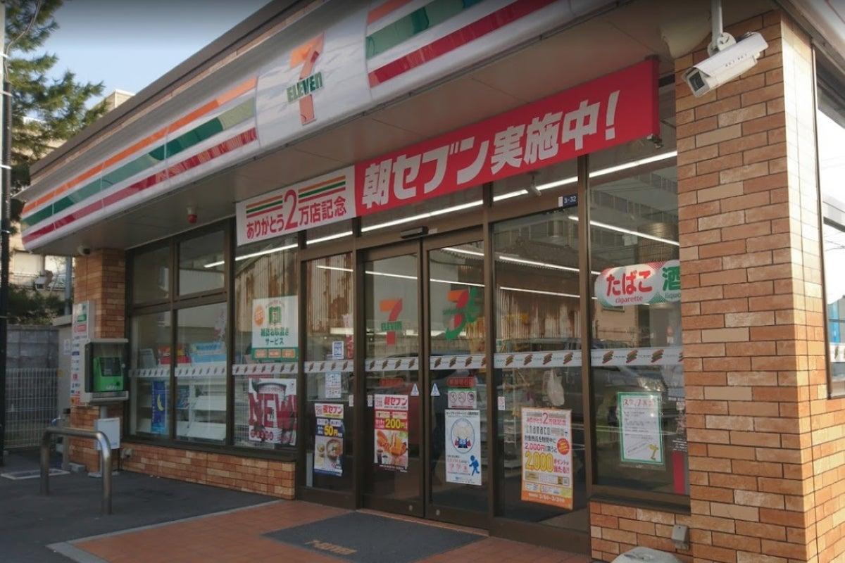 258【シェアスペNature新潟】🎊Summerプラン🎊駅近のおしゃれスペース✨除菌グッズ・定期消毒✨駐車場あり✨WiFi の写真