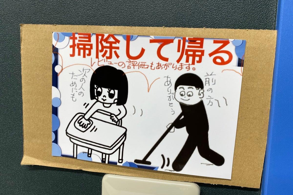 【駐車場無料】03青(旧04)勉強.研修.自習。静かな空間でお話 の写真
