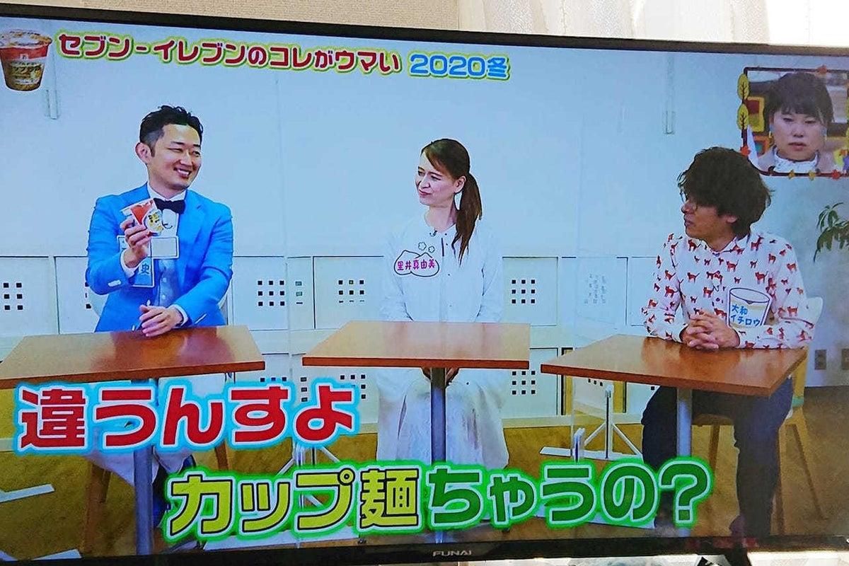 【秋葉原】セミナー・イベント・キッチン利用可能なコワーキングスペース!王様のブランチ収録場所として使用されました♪ の写真
