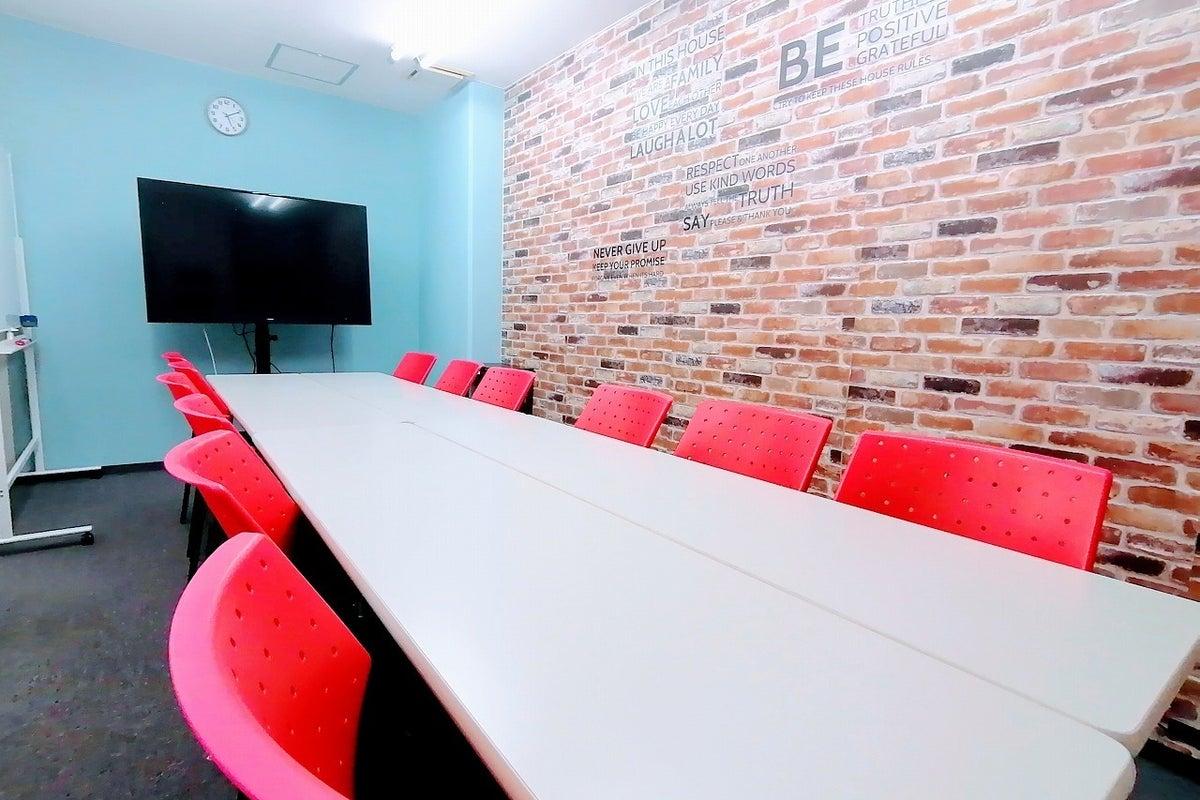 ✨秋葉原3分😀【お気軽会議室#AKIBA】/55インチTV/高速Wi-Fi/地下1階/完全個室/Blu-ray の写真