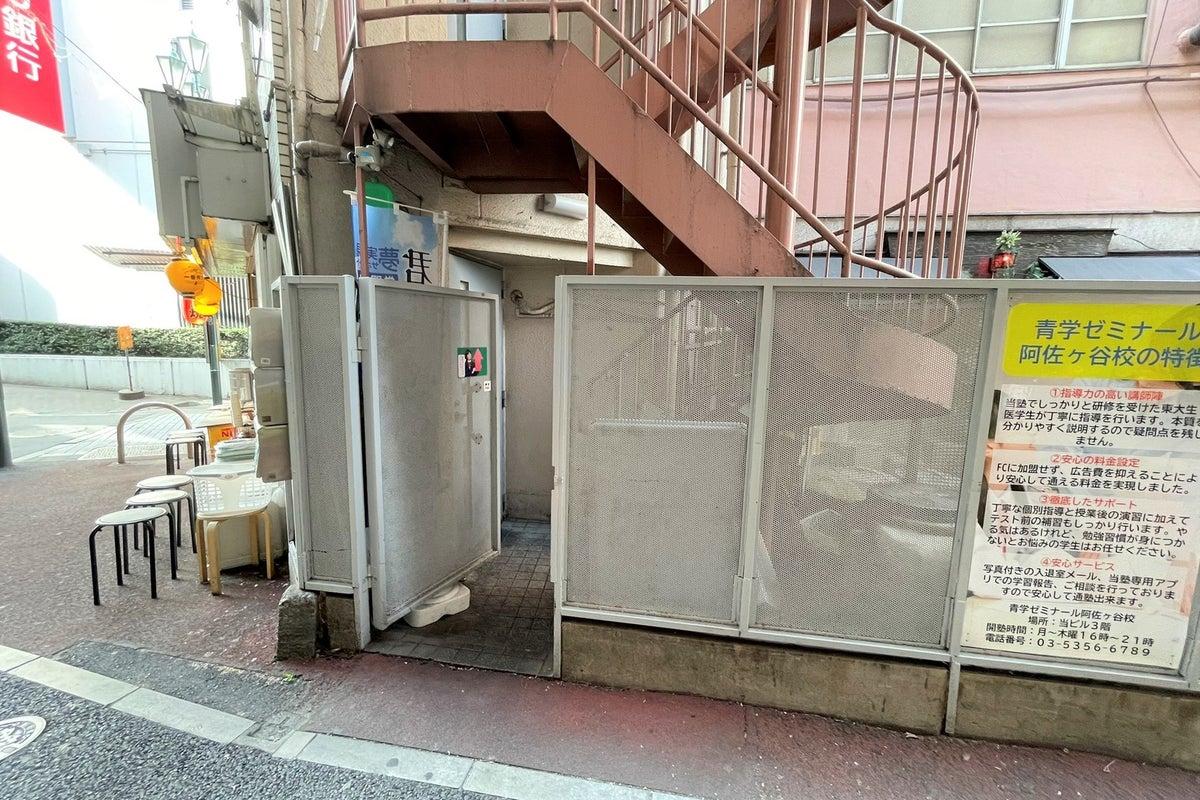 新規OPEN🆕【4階】会議室 テレワーク ミーティングスペース 駅近好立地 の写真