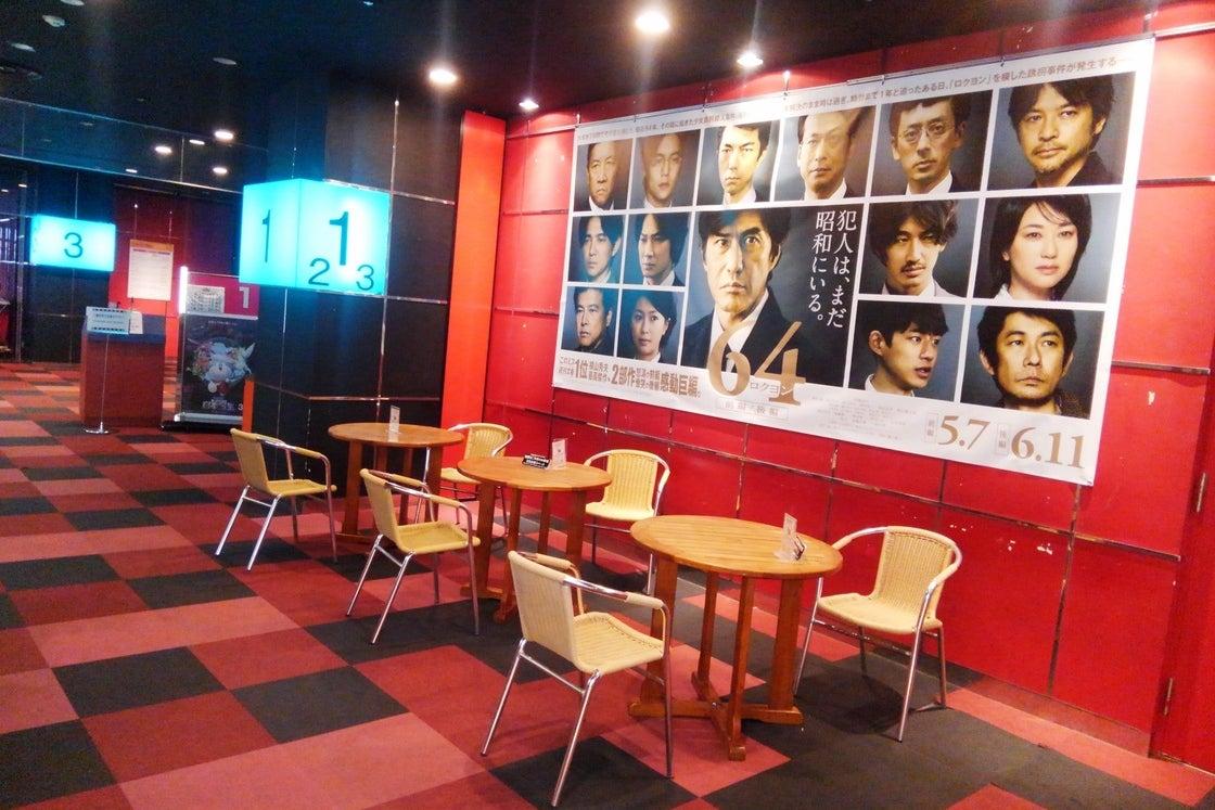 【横須賀】観光にオススメ!287名収容の海の見える映画館!/シネマ1 の写真