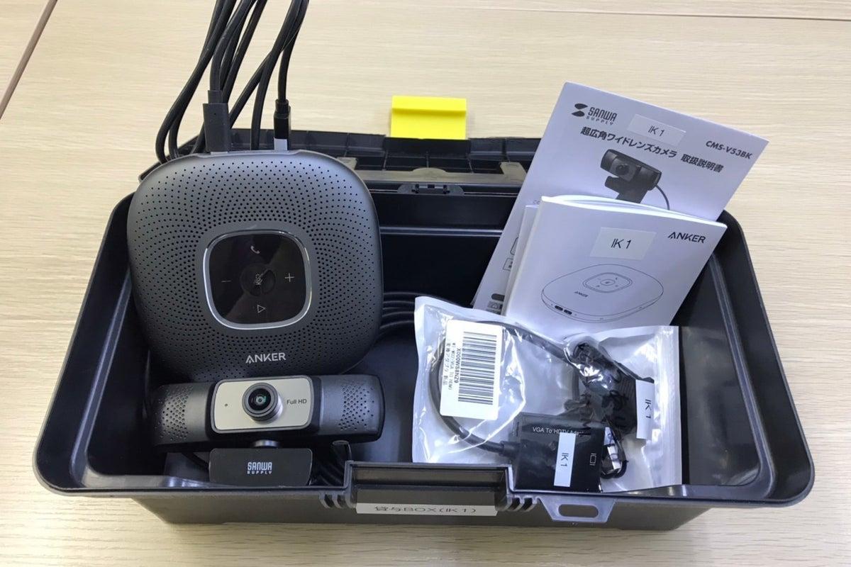 ✨2021年新装✨[セルフ会議室] 東池袋駅 9分/12名/WIFI/Chromecast/WEB会議/ボドゲ-IK1 の写真
