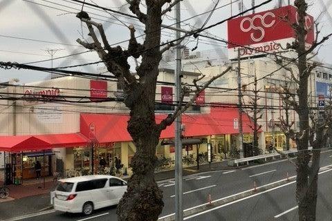 『おうちハロウィン🎃2021』屋上付きパーティールーム鹿島田 川崎 の写真