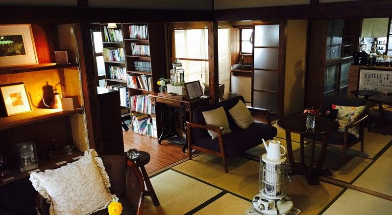 【江ノ島・喫茶ラムピリカ】海から10分。古民家を改装したお洒落な喫茶店。