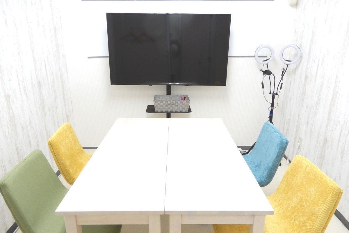 <フルーツ会議室/TeleSpace 新横浜>★ とっても静か、コンパクトなお部屋で集中できます‼️ 24時間換気システム作動 の写真