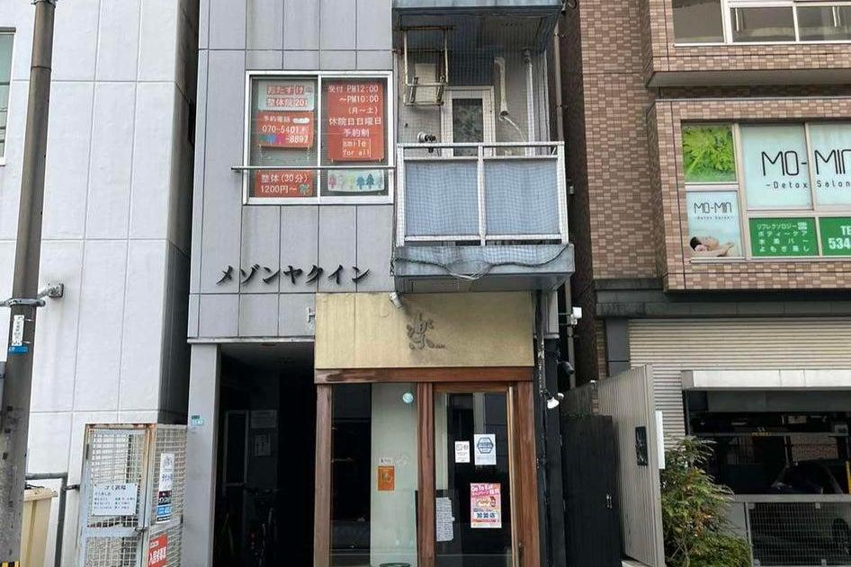 レンタルジム・筋トレ・個室・パーソナルトレーニングなどに! の写真