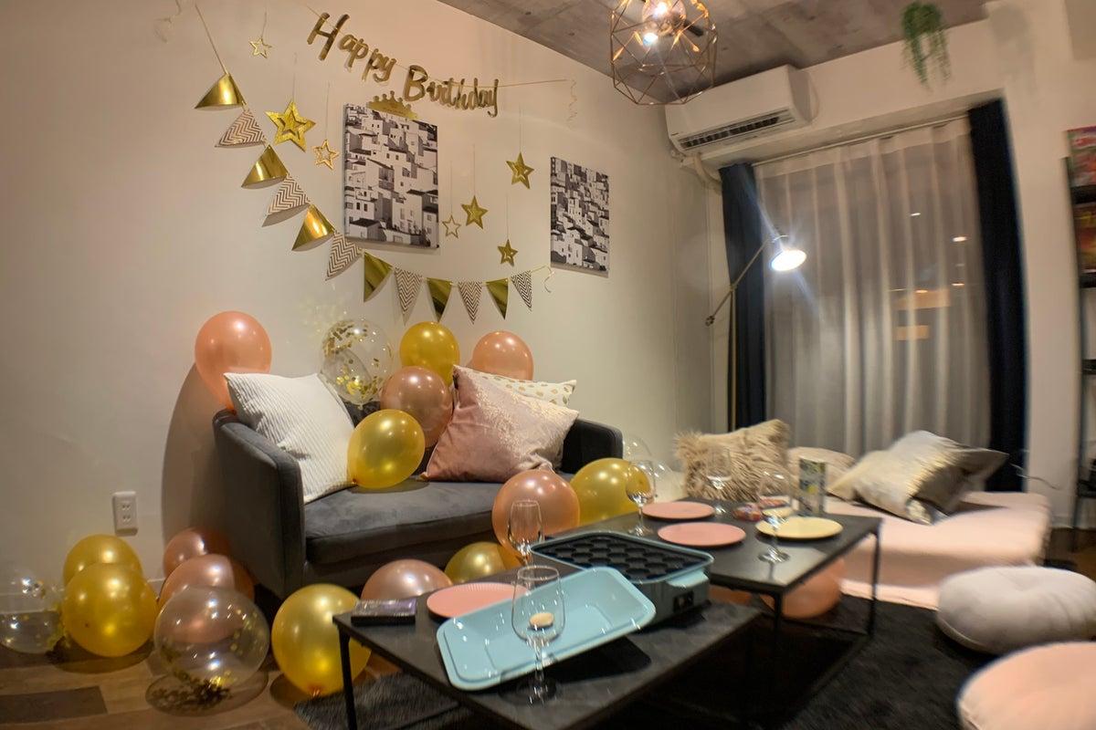 【新規open特割🎉】東新宿2分大型📺お洒落女子会🍸🎮大量ボードゲーム✨👀タコパ🥳誕生日🎂ゴミ捨無料🉐 の写真