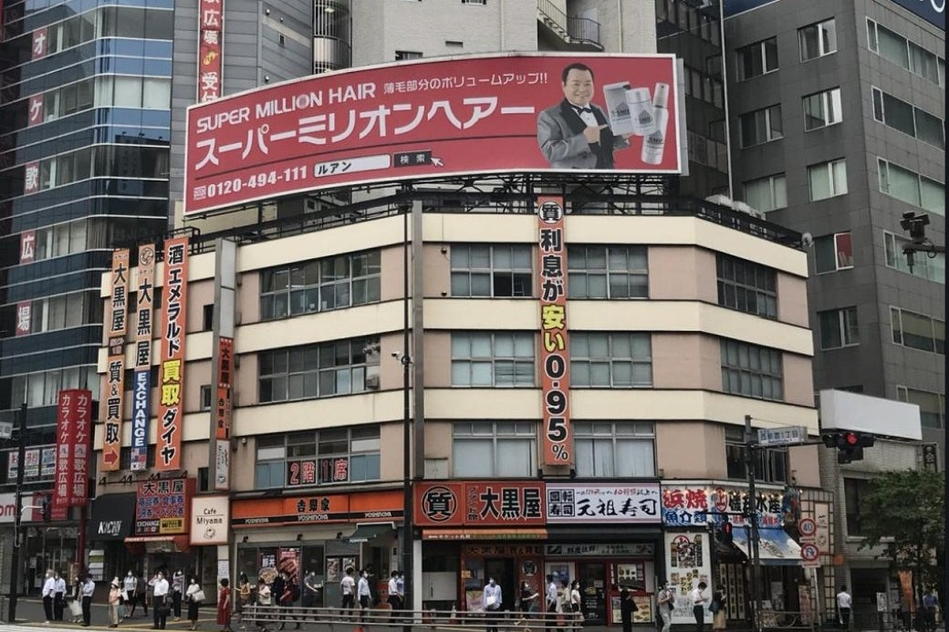 No.4_新宿駅徒歩1分🌞完全個室!テレワーク💻WEB会議!Wi-Fi・電源完備!デザイナーズスペース✨✨ の写真