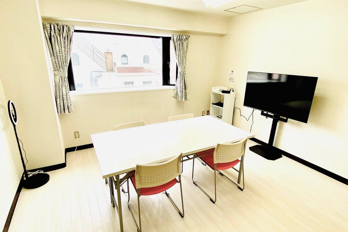 国際通りの中心にあるプライベートスペース【個室】少人数でのビジネスや会合などに最適な環境です! の写真
