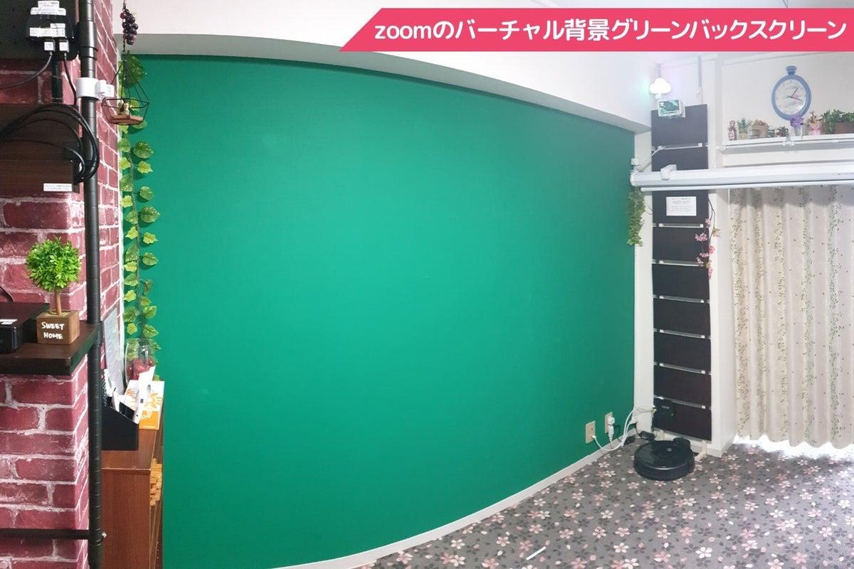 🎉吉祥寺駅 2分:日当たりバツグン!Youtube撮影や会議スペースにも使えるマルチメディアスペース の写真