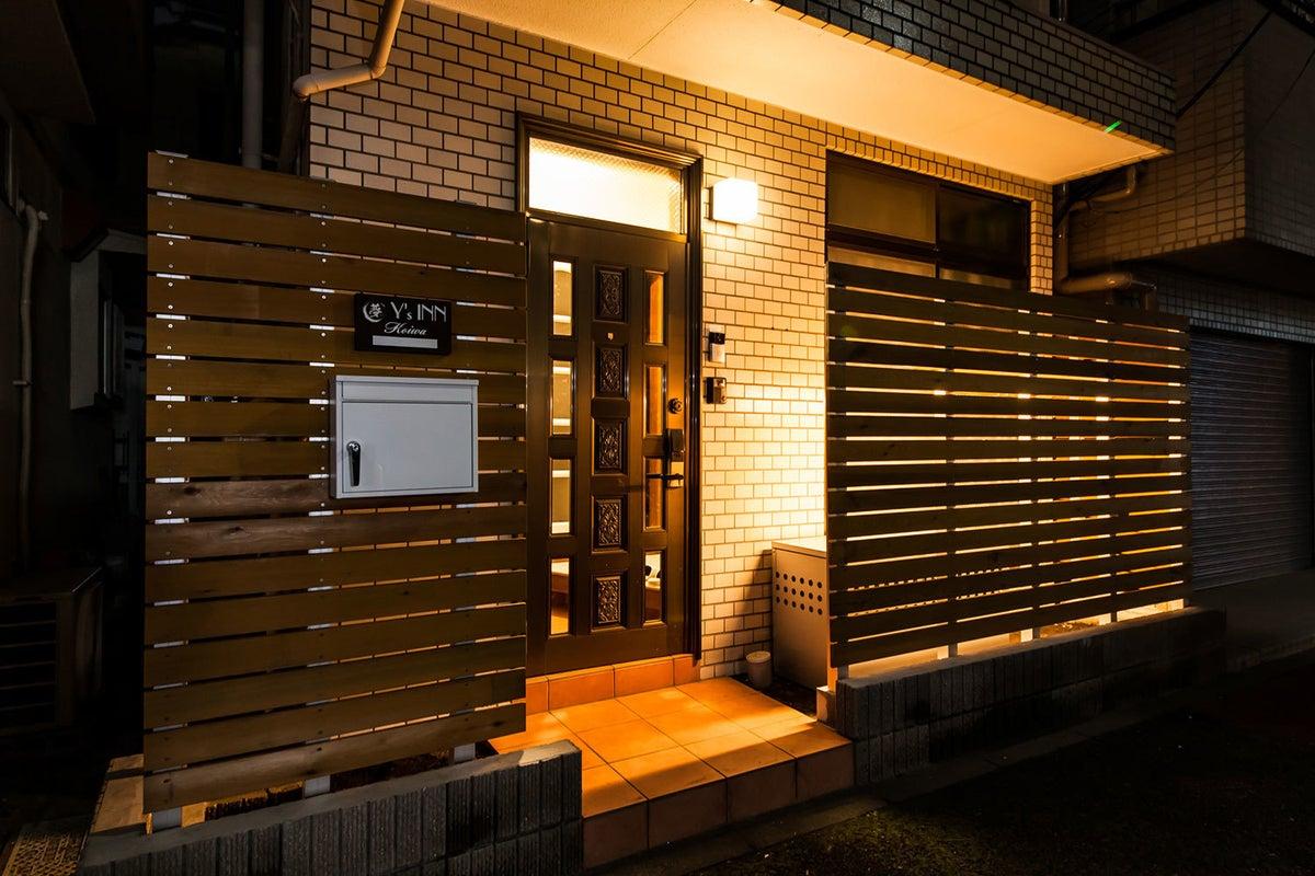 京成小岩駅5分★Wi-Fi完備★ママ会★お稽古★和室あり★大型キッチンあり の写真