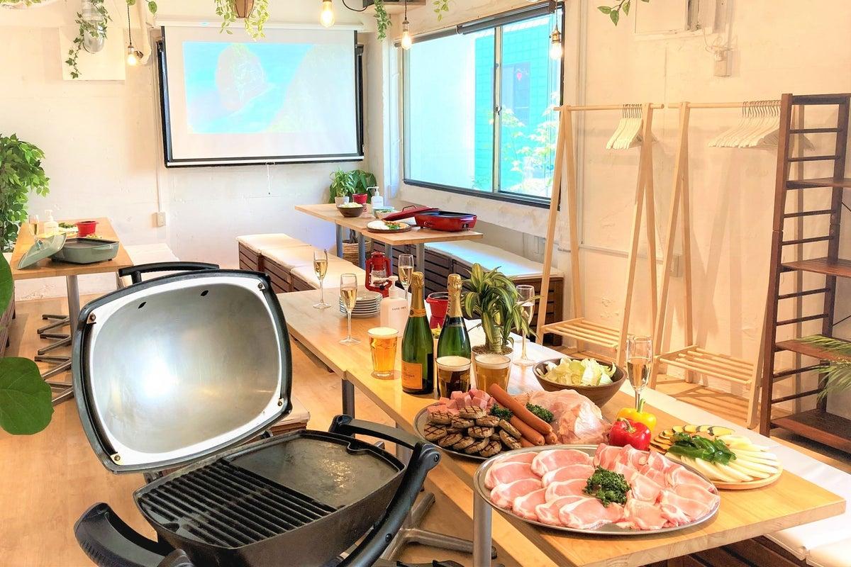 【渋谷駅1分】パーティースペース/貸切BBQ/キッチン付き/ゴミ回収あり/Wi-Fi/プロジェクター/マイク/誕生日会/各種撮影 の写真