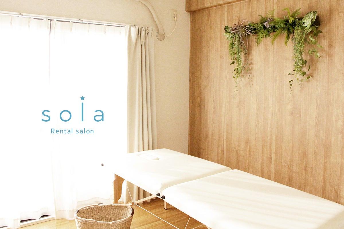 完全個室のレンタルサロン sola(ソラ)【船橋駅徒歩4分】当日予約OK/ 施術ベッド/ 換気良好 の写真