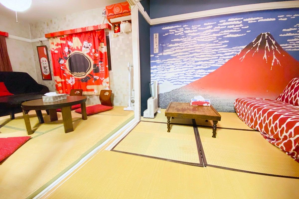 和室3室広々2DK!新宿徒歩圏内で飲み会、誕生日会、コスプレ撮影、和風フォトジェニック撮影などに! の写真