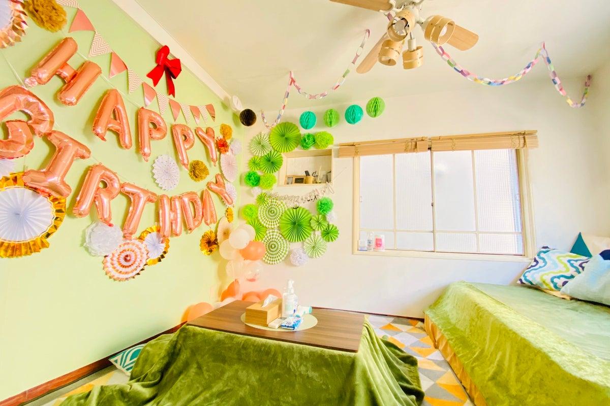 コロナ対策も万全! Happy Birthdayバルーン無料装飾中! おもちゃ豊富なゴロゴロスペースで鍋パやタコパ、誕生日会に! の写真