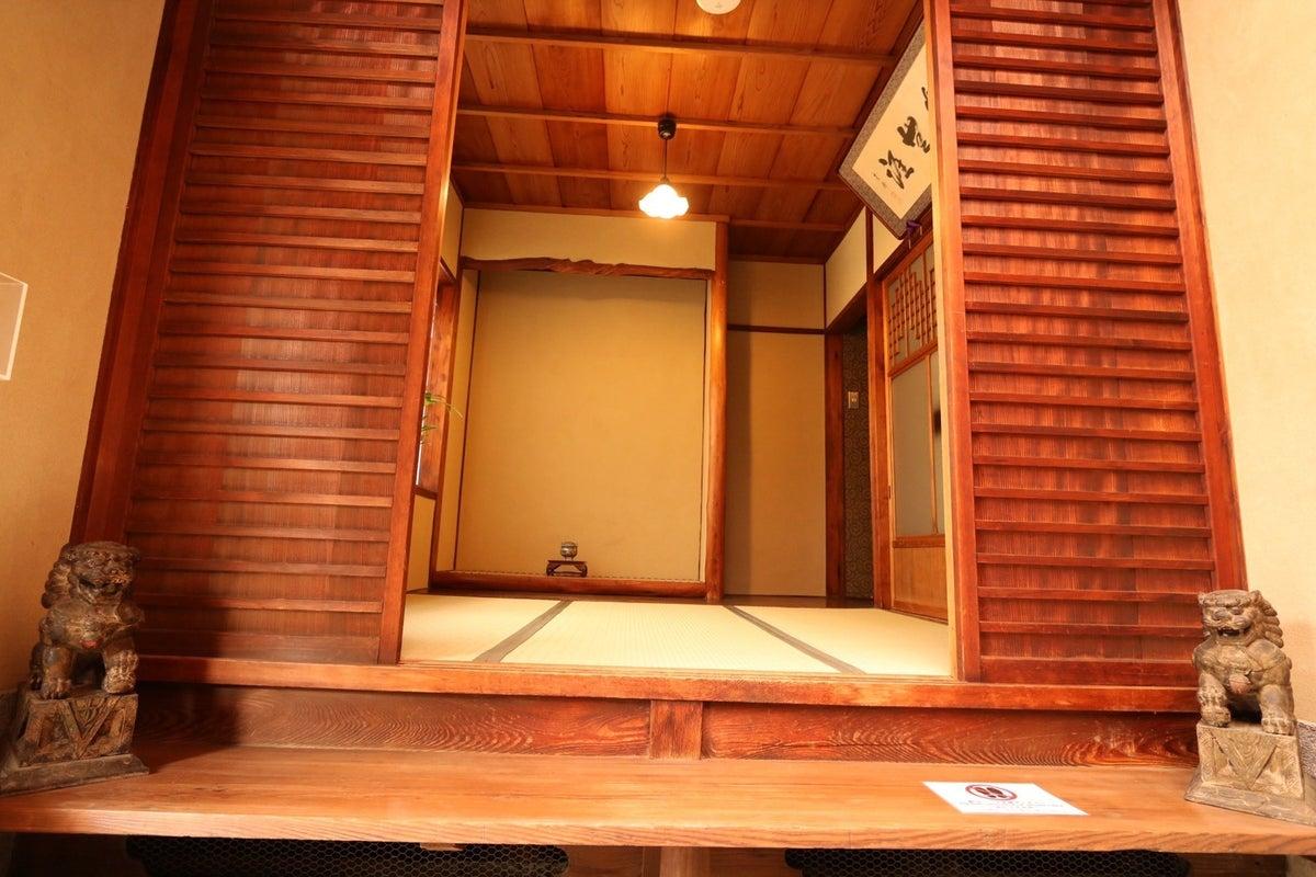 京都の伝統的古民家【五月庵】築100年以上の京町家をお貸しします。撮影・会議・女子会など の写真