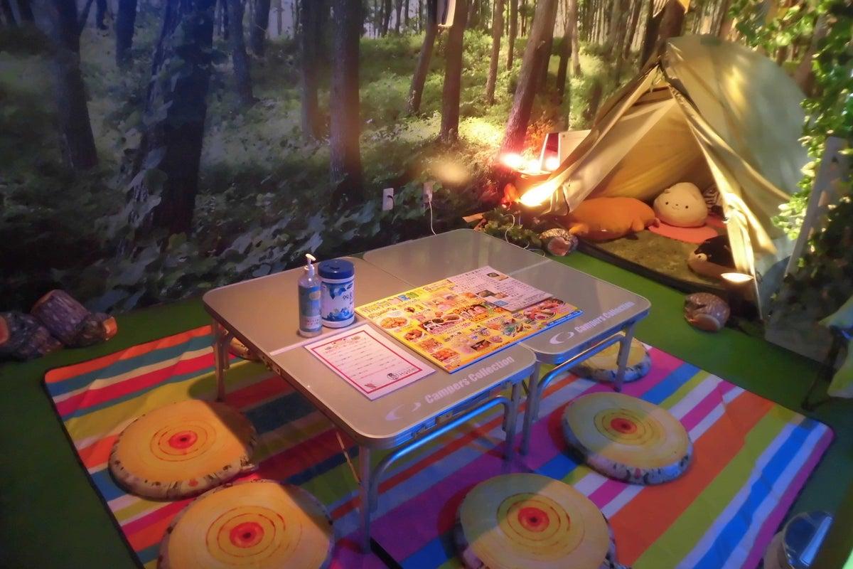 ⛺テントとワタシ⛺☆雨の日でも室内で手ぶらで本格的なキャンプ体験が楽しめます。☆キャンプ道具完備☆ の写真
